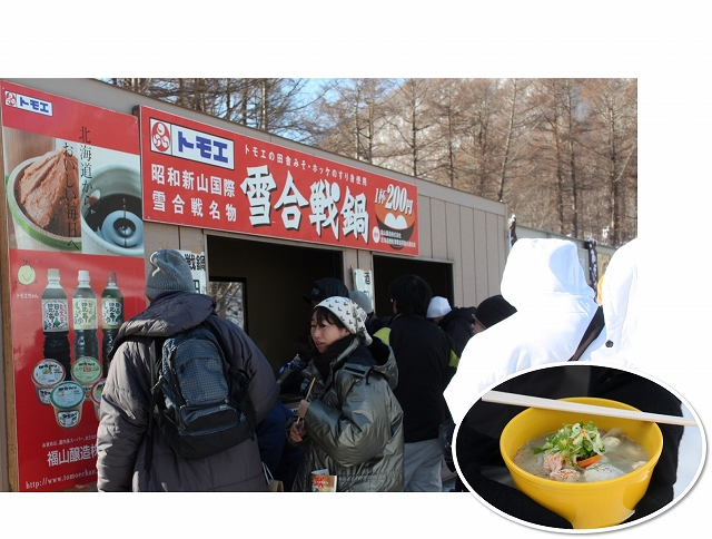 昭和新山国際雪合戦に行ってきました~