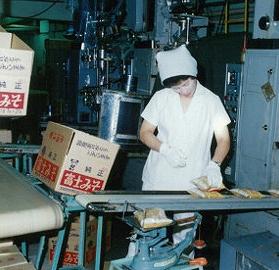 『富士みそ』が限定発売されました。